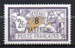 Col17  Colonie Dédéagh N° 16 Neuf X MH  Cote 35,00€ - Neufs