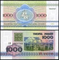 10 Pieces Belarus - 1000 Rubles 1992 UNC - Belarus