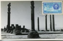 48178 Iran,maximum 1966 Roman Archeological Ruins Of  Chiraz Persepolis, Archeology - Archaeology