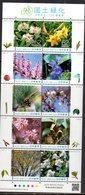JAPAN, 2018, MNH, AFFORESTATION, FLOWERS, SHEETLET - Plants