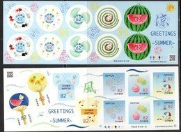 JAPAN, 2018, MNH, SUMMER GREETINGS, FISH, CRABS, SHELLS, FRUIT, WATER MELONS, BEACH, 2 SHEETLETS - Fishes