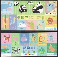 JAPAN, 2018, MNH, ANIMAL SERIES I, TURTLES, CROCODILES, PANDAS, LIONS, SEALS, BIRDS, FROGS, SQUIRRELS,  2  SHEETLETS - Turtles