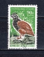 COTE D'IVOIRE    N° 252   OBLITERE  COTE  4.00€  OISEAUX ANIMAUX - Côte D'Ivoire (1960-...)