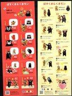 JAPAN, 2018, MNH, BEARS, TEDDY BEARS, POST BEAR GREETINGS, 2 SHEETLETS - Childhood & Youth