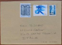 France - EXCOFFON 3.00 - Used Stamps Cover 2014 - Modern