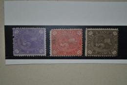 Roumanie 1890 Neufs Sans Gomme Défectueux - 1881-1918: Carol I