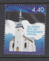 Estland 2004.120th Anniversary Of The Estonian Flag. MNH. Pf. - Estland
