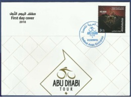UAE UNITED ARAB EMIRATES FDC FIRST DAY COVER 2018 MNH ABU DHABI TOUR BICYCLES CYCLING - Ver. Arab. Emirate
