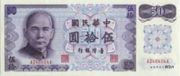 Taiwan 50 NT$ (P1982) Letter D -UNC- - Taiwan