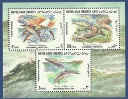 UAE UNITED ARAB EMIRATES MNH 1996 MARINE LIFE ENVIRONMENT PROTECTION FISH - Ver. Arab. Emirate