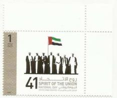 UNITED ARAB EMIRATES 2012 MNH UAE 41st NATIONAL DAY SPIRIT OF THE UNION FLAG - Ver. Arab. Emirate