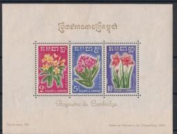 Cambodge - 1961 - Bloc Feuillet BF N°Yv. 18 - Fleurs - Neuf Luxe ** / MNH / Postfrisch - Cambodge