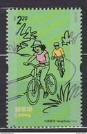 2017 HONG-KONG  Cycling ** MNH Vélo Cycliste Cyclisme Bicycle Cycling Fahrrad Radfahrer Bicicleta Ciclista Ciclis [ed26] - Cycling