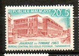 MADAGASCAR  Bureau Des Colis Postaux 1963 N°379 - Madagaskar (1960-...)