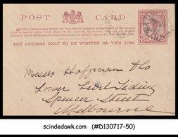 VICTORIA - 1888 1d QV POSTCARD To Melbourne - Interi Postali