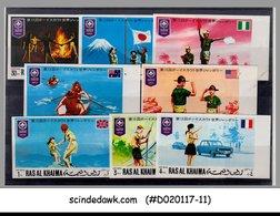 RAS AL KHAIMA - 1971 13th WORLD JAMBOREE NIPPON / SCOUT - 8V MNH IMPERF - Scouting