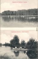 Tambow Тамбо́в Ruderer Auf Dem See Und Dem Kanal 2 Bild 1912  - Russia