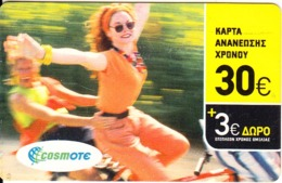 GREECE - 2 Girls, Cosmote Prepaid Card 30+3 Euro, Exp.date 16/08/07, Used - Griekenland