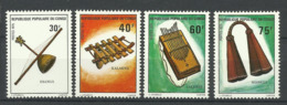 CONGO 1975  MUSICAL INSTRUMENTS SET  MNH - Muziek