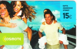 GREECE - 2 Couples, Cosmote Prepaid Card 15 Euro, Exp.date 07/03/08, Used - Griekenland