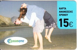 GREECE - Couple, Cosmote Prepaid Card 15 Euro, Exp.date 14/09/07, Used - Griekenland