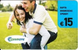GREECE - Couple, Cosmote Prepaid Card 15 Euro, Exp.date 12/01/07, Used - Griekenland