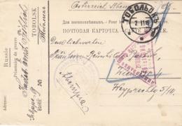 RUSSIE - PRISONIER DE GUERRE (2) Gel.1916 Von TOBOLSK Nach WIEN XVI, Mehrere Stempel - 1914-18