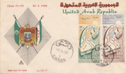 UNIDET ARAB REPUBLIC FDC Brief 1958 - 2 Sondermarken - Arabia Saudita