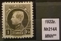 Belgium OBP 214A MNH** - 1921-1925 Petit Montenez