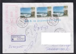 REPUBLIC OF MACEDONIA, 2001, R-COVER, MICHEL 232 - ECOLOGY, SOS DOIRAN LAKE ** - Umweltschutz Und Klima
