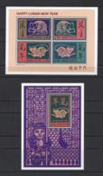 "SERRIA LEONE...QUEEN ELIZABETH II.(1952-NOW)......"" LUNAR NEW YEAR....""... 2 MINI SHEET......MH... - Chinese New Year"