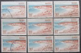 FRANCE N°978 X 4 Oblitéré - Postzegels