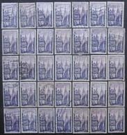 FRANCE N°979 X 6 Oblitéré - Postzegels