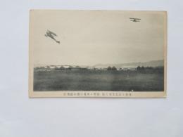 41760  -  Chine  Ou  Japon    Champ D'aviation - Postcards