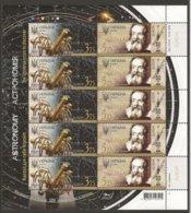 "UCRANIA / UKRAINE / UKRAINA  - EUROPA 2009 - ""ASTRONOMIA"" -  SHEETLET Of FIVE SETS Of 2 Stamps PERFORATED - Europa-CEPT"