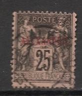 Alexandrie - 1899 - N°Yv. 11 - Type Sage 25c Noir Sur Rose - Oblitéré / Used - Oblitérés