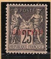 Alexandrie - 1899 - N°Yv. 11a - Type Sage 25c Noir Sur Rose - Variété Surcharge Renversée - Neuf * / MH VF - Alexandrie (1899-1931)