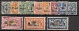 Alexandrie - 1925 - N°Yv. 64 à 74 - Série Complète - Neuf * / MH VF - Nuevos