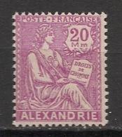 Alexandrie - 1927 - N°Yv. 77 - Mouchon 20m Lilas -Neuf Luxe ** / MNH / Postfrisch - Alexandrie (1899-1931)