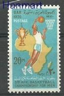Egypte 1970 Mi 997 MNH ( LZS4 EGY997 ) - Geography