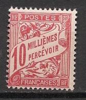 Alexandrie - 1928 - Taxe N°Yv. 10 - 10m Rouge -Neuf Luxe ** / MNH / Postfrisch - Alexandrie (1899-1931)