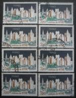 FRANCE N°1949 X 8 Oblitéré - Postzegels