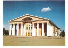 Mongolia - Ulaanbaatar - Ulan Bator - Theater - Mongolia