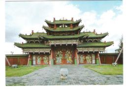 Mongolia - Ulaanbaatar - Ulan Bator - Palast Von Bogd Khan - Mongolei
