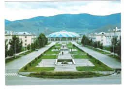 Mongolia - Ulaanbaatar - Ulan Bator - Ulsyn Tsirk - Square - Mongolei