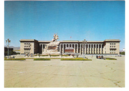 Mongolia - Ulaanbaatar - Ulan Bator - Palace - Mongolia