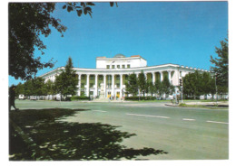 Mongolia - Ulaanbaatar - Ulan Bator - Building - Mongolia