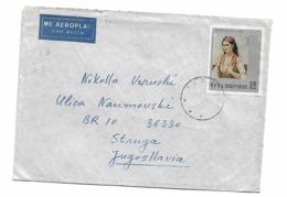 Albania Air Mail GIRL In Costum Stamp - Albanien