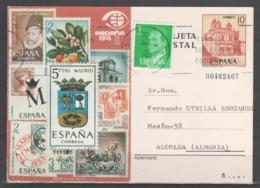 TARJETA ENTERO POSTAL 1984, CIRCULADA. EXP. MUND. FILATELIA ESPAÑA'84. - 1931-....