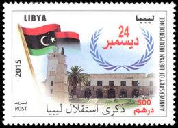 Libya 2015 Anniversary Of Independence Unmounted Mint. - Libya